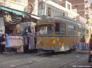 alexandria-tram1