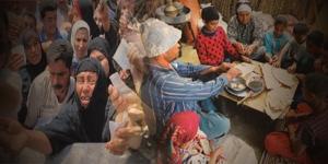 الجوع-مصر
